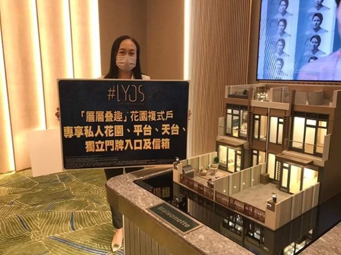 洪水橋#LYOS冀周內上載項目售樓說明書 下周開示範單位