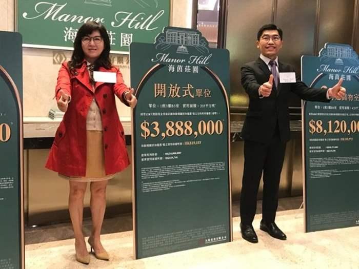 海茵莊園入場費388.8萬元 最快下周開售