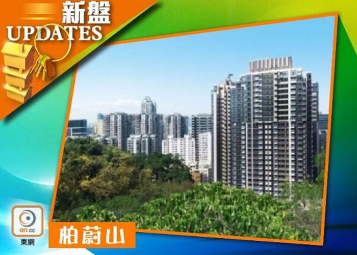 豪宅繼續有高價 發展商積極推貨