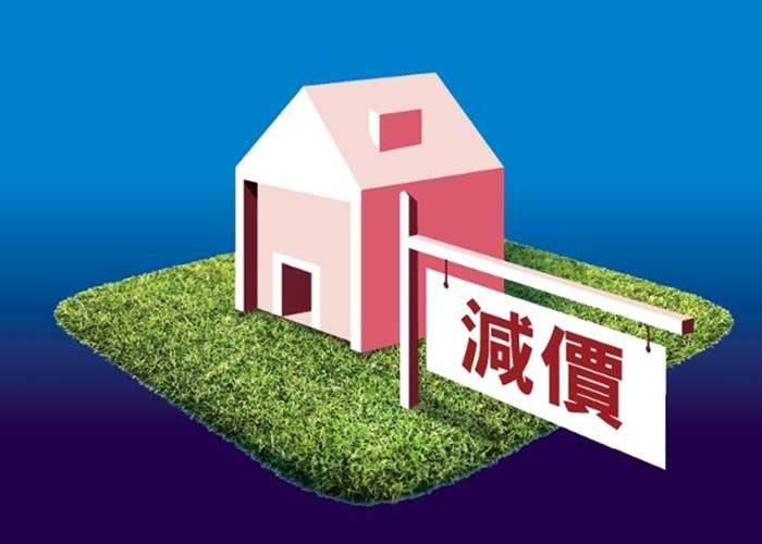 九龍塘喇沙滙4伙大宅減價8%促銷