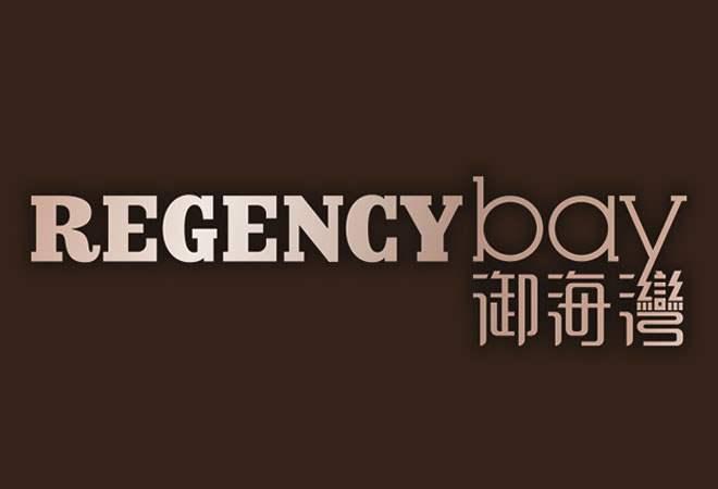 御海灣 Regency Bay
