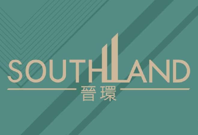 晋环 SOUTHLAND