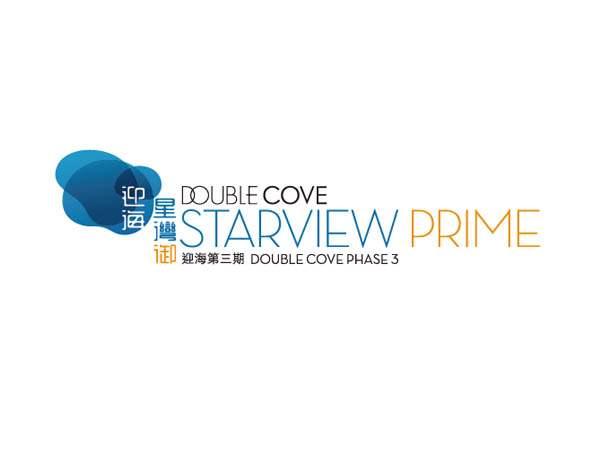 迎海‧星灣御 DOUBLE COVE STARVIEW PRIME
