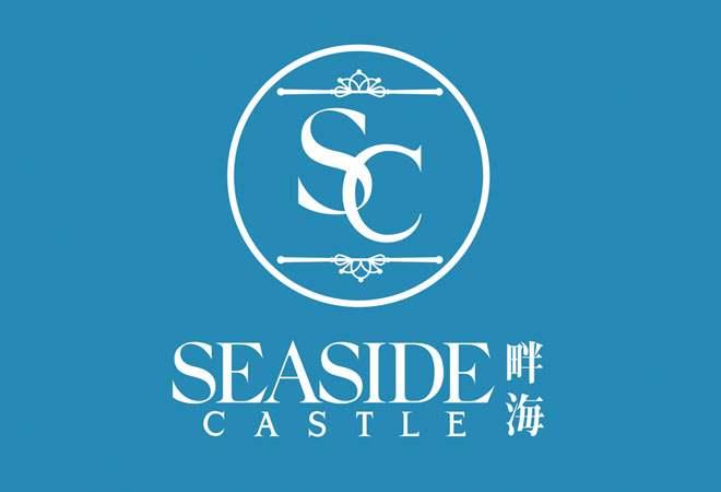 畔海 Seaside Castle