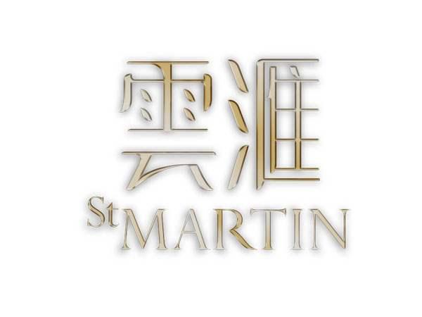 雲滙 (第2期) ST MARTIN (PHASE 2)