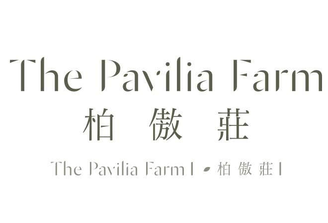 柏傲莊 I The Pavilia Farm I