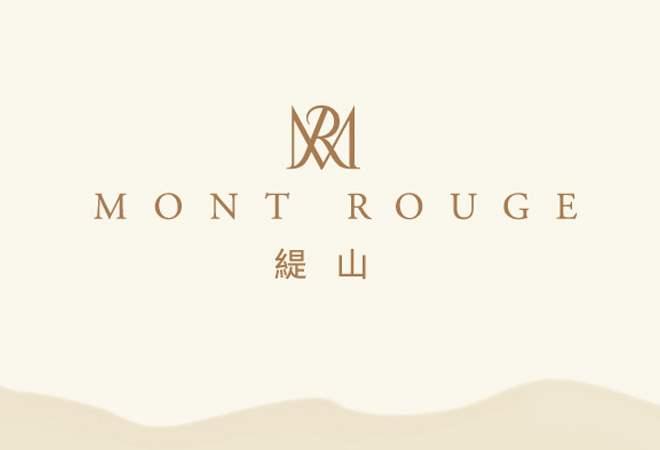 緹山 MONT ROUGE