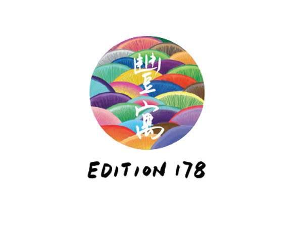 EDITION 178