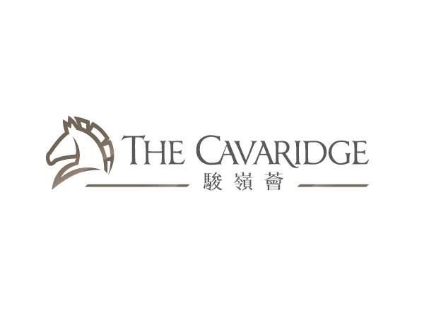 駿嶺薈 The Cavaridge