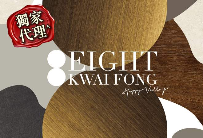 EIGHT KWAI FONG Happy Valley