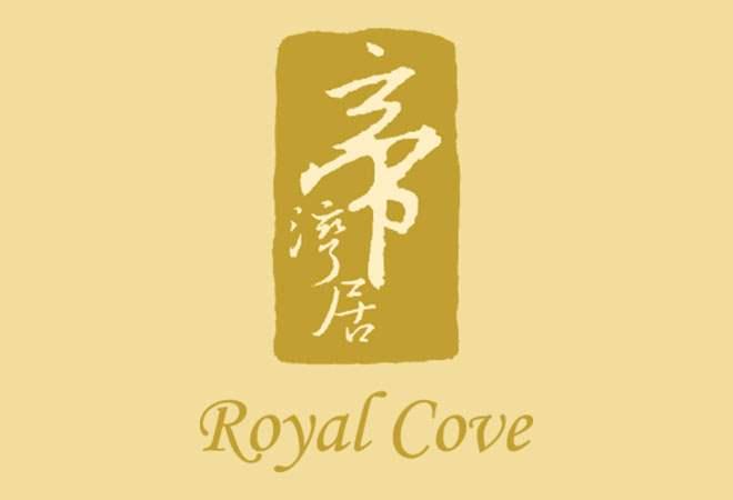 帝灣居 Royal Cove