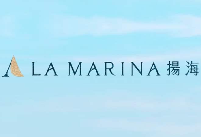 揚海 LA MARINA